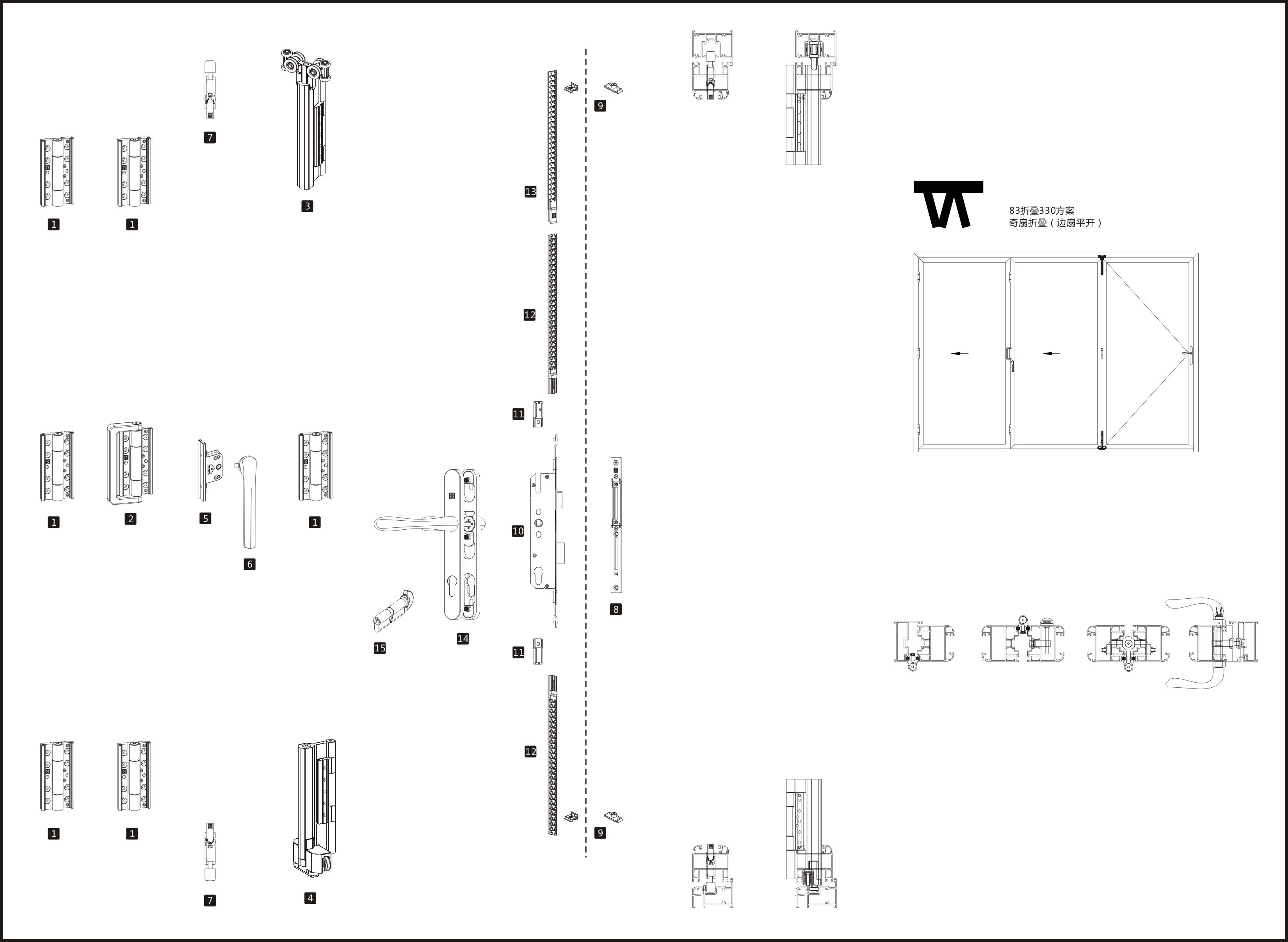 83 Slide and Fold Door Fittings (330)