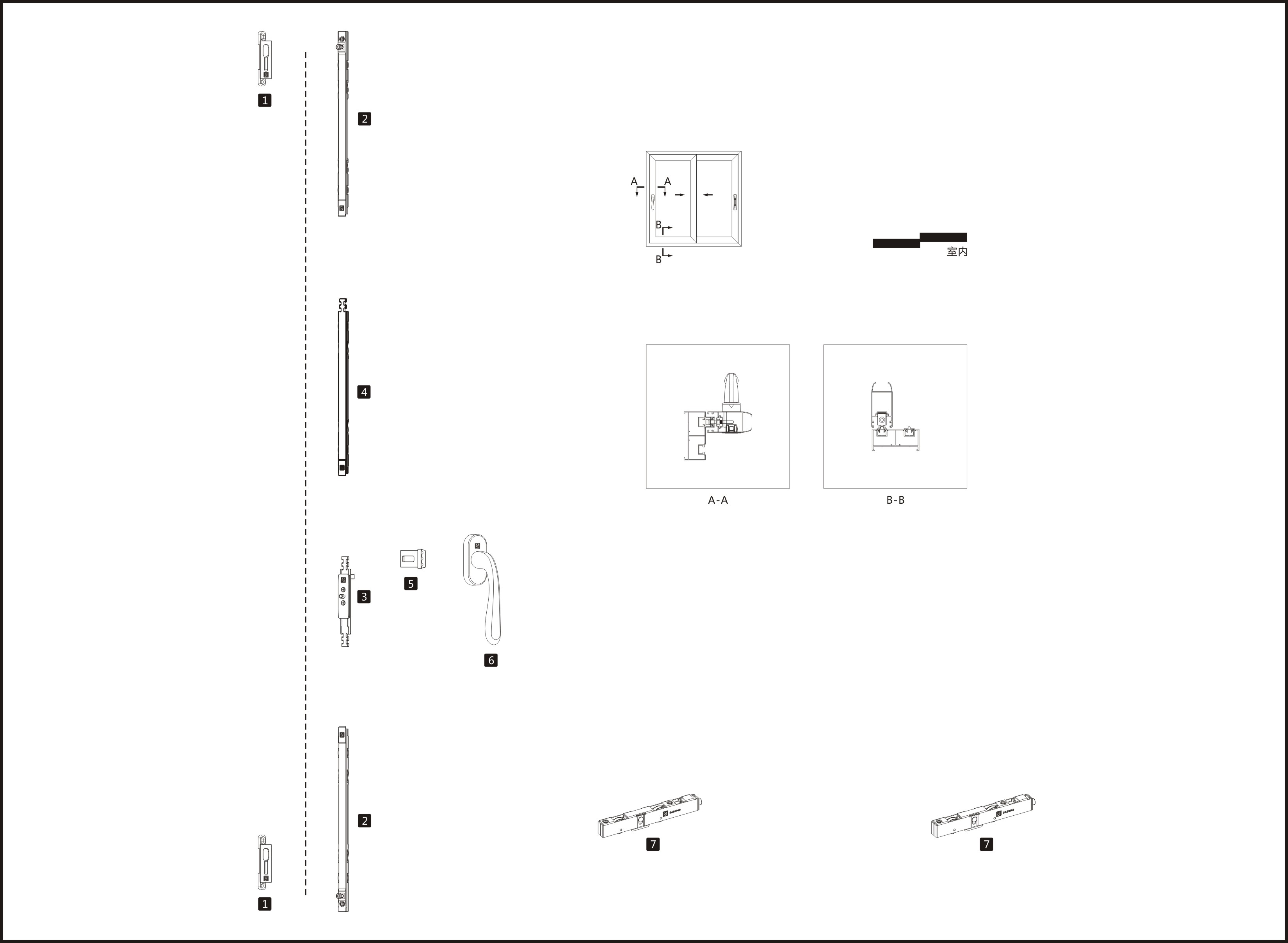 Sliding Window System 01